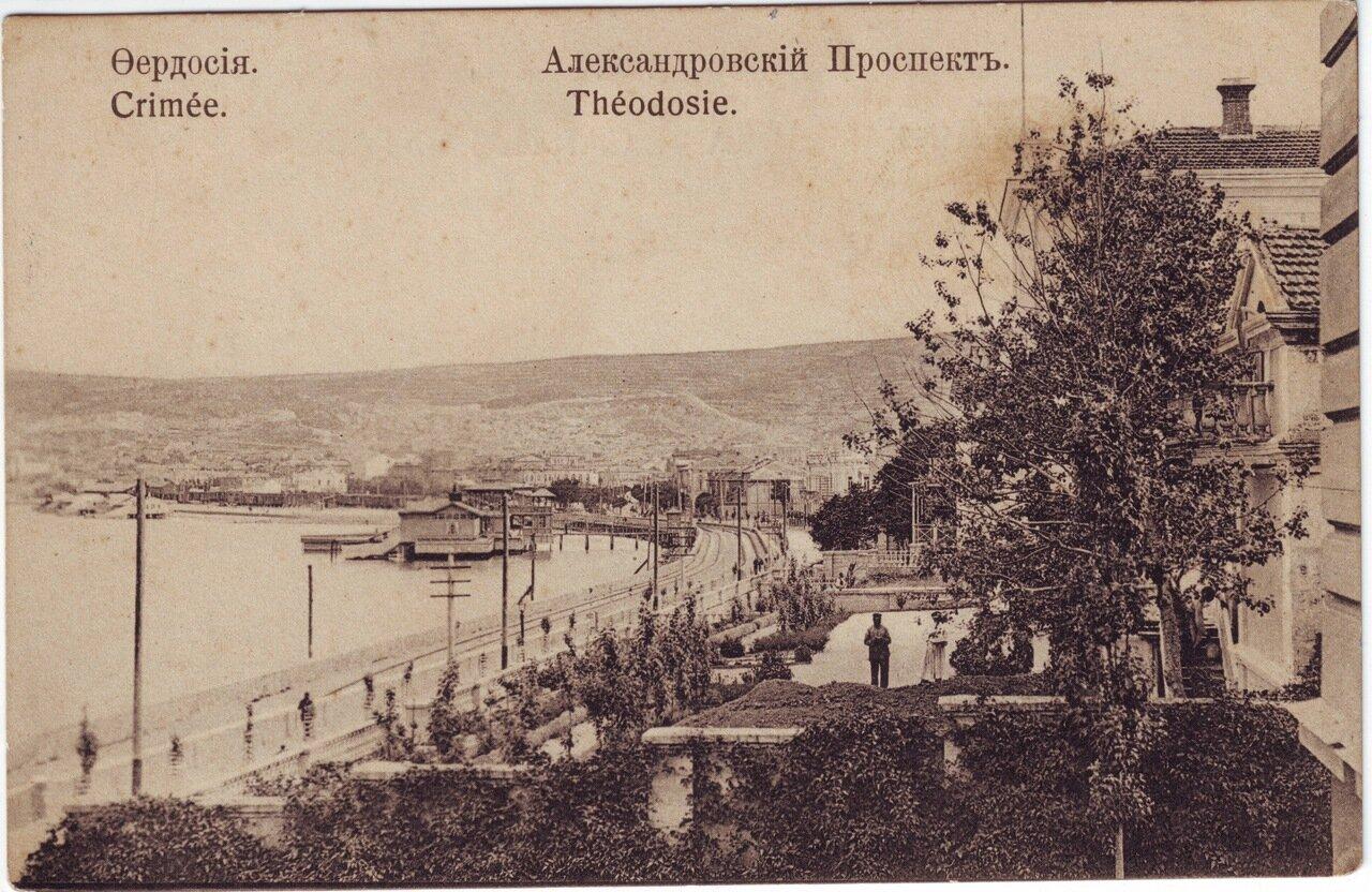Александровский проспект