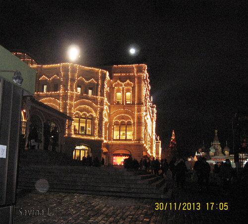 А я иду, шагаю по Москве. - Страница 2 0_b9c07_215c11eb_L