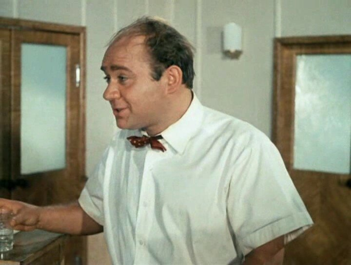 Леонов, полосатый рейс, прикол, кино. актеры
