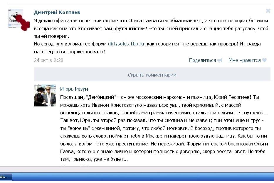 http://img-fotki.yandex.ru/get/9302/13753201.21/0_87675_64885a1d_XXL.jpg