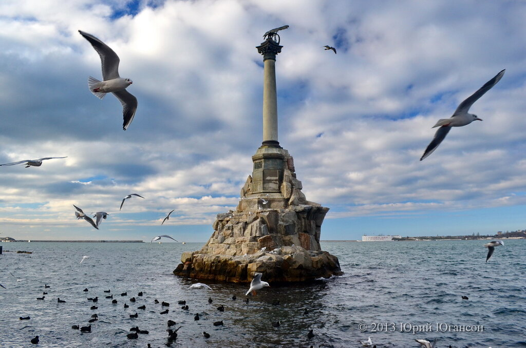 Sevastopol on the bill of 200 rubles