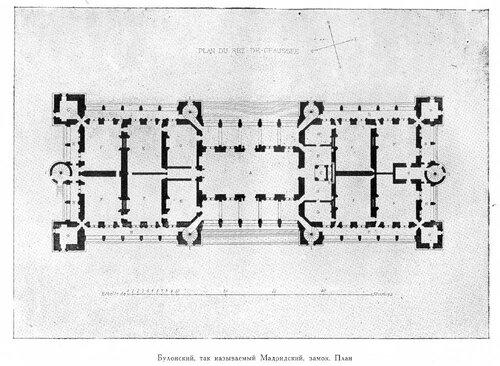 Булонский замок, план
