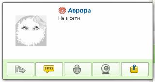 ICQ 449466716