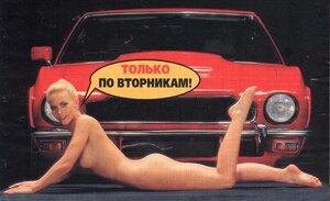 http://img-fotki.yandex.ru/get/9302/19411616.39a/0_e7514_e3640fe3_M.jpg
