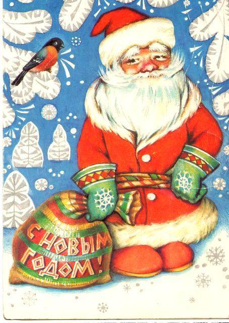 Дед Мороз и снигирь. С Новым годом!
