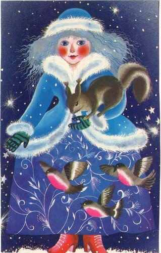 Снегурочка с белочкой. С Новым годом! открытка поздравление картинка