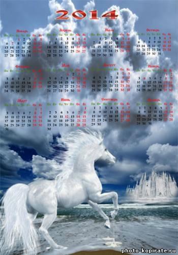 Пусть каждый день года будет счастливым! открытки фото рисунки картинки поздравления