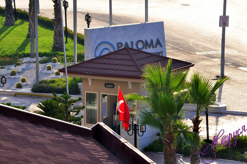 Сиде, Paloma Oceana Resort 5*