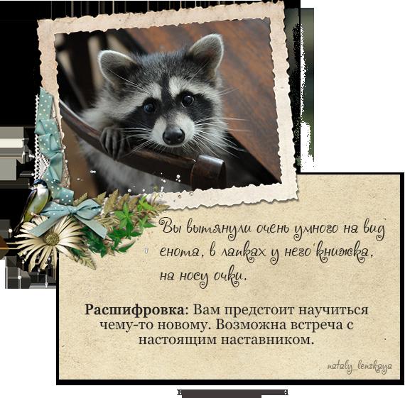 http://img-fotki.yandex.ru/get/9302/227162435.9/0_cadcb_5e10fb55_orig