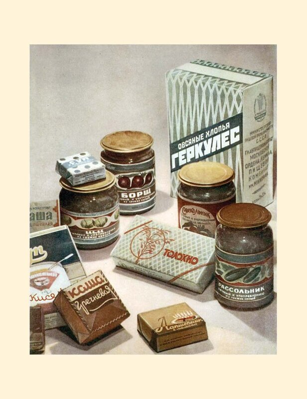 251. Книга о вкусной и здоровой пище 1952_Страница_251.jpg