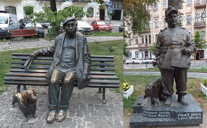 Гнат Юра, Яковенко и Фан-фан