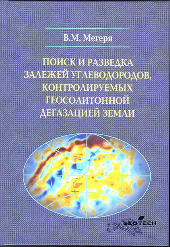 http://img-fotki.yandex.ru/get/9302/31556098.ee/0_938f9_d43023e7_L.jpg