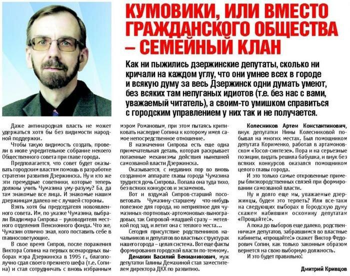 http://img-fotki.yandex.ru/get/9302/31713084.7/0_ef73f_623941f4_XL.jpg