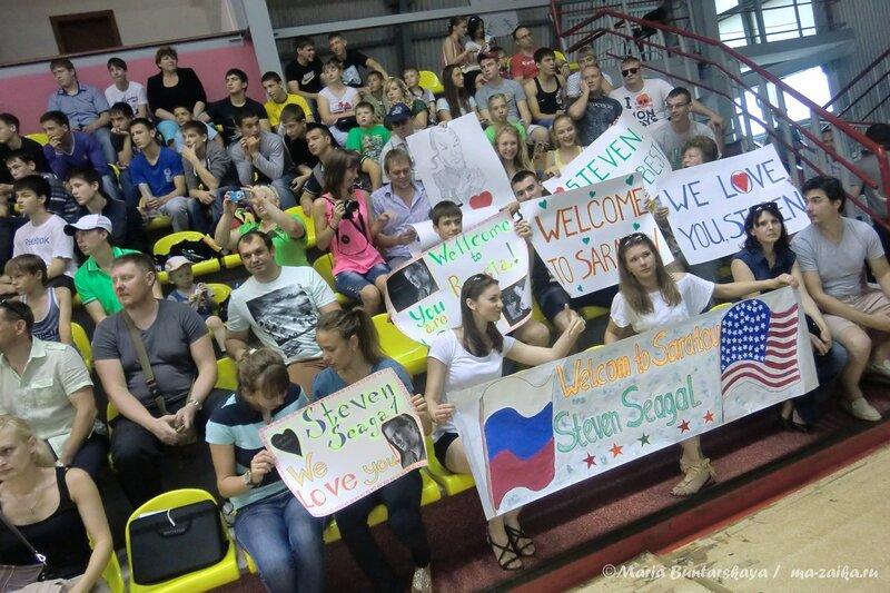 Саратовцы любят Стивена, Саратов, ФОК 'Звёздный', 26 мая 2013 года