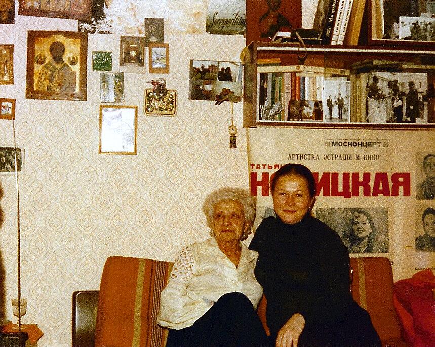 Наташа Гундарева и Катя