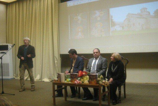 Посольство Сербии, Москва, презентация
