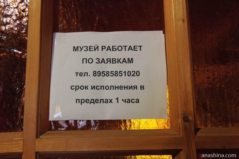 Музей Николая Клюева, Вытегра