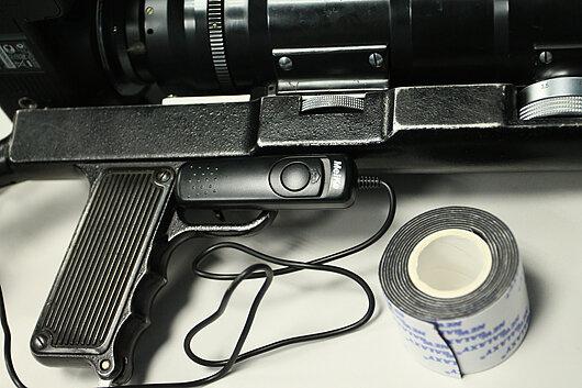 таир-3фс фотоснайпер