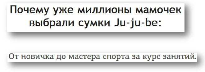 заголовки на странице
