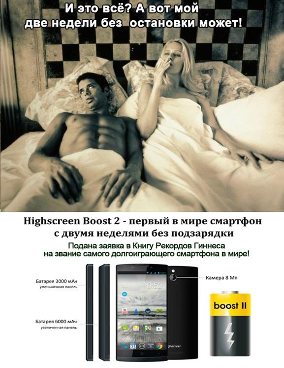 Реклама на грани - секс и провокация