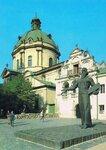 Памятник И. Федорову. Королевский арсенал. Костёл доминиканцев.