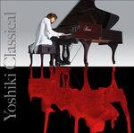 yoshiki-classical.jpg