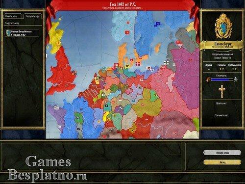 Европа 3. Золотое издание