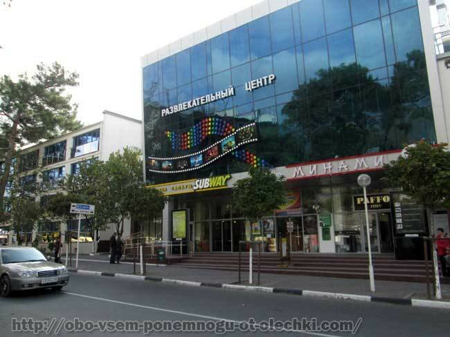Гостинично-развлекательный комплекс «Радуга»