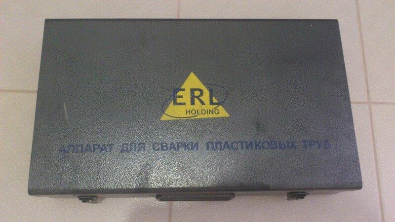 Паяльник для полипропиленовых труб ERL-00002 в кейсе
