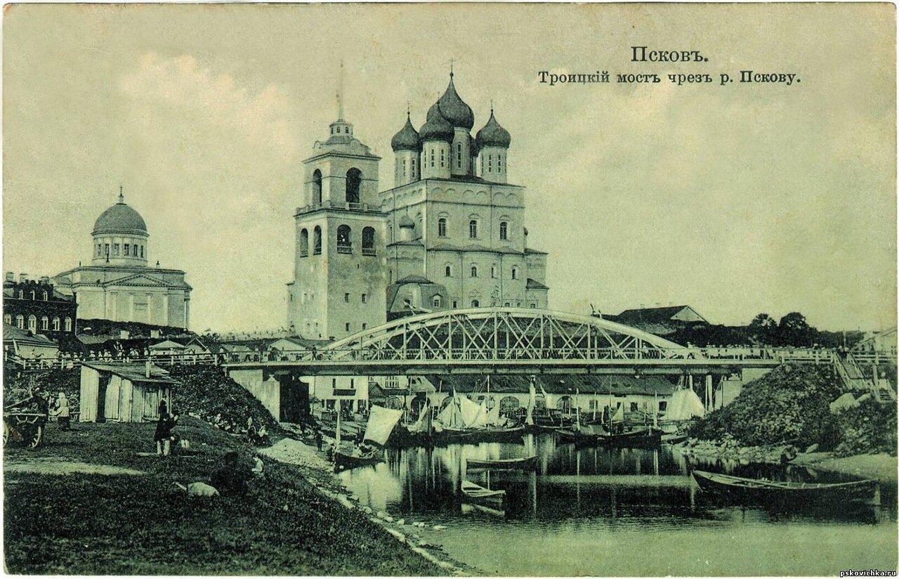 Троицкий мост через р. Пскову