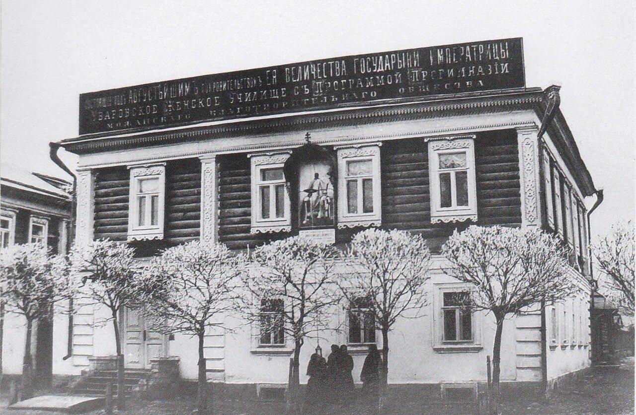 Здание Можайского женского училища