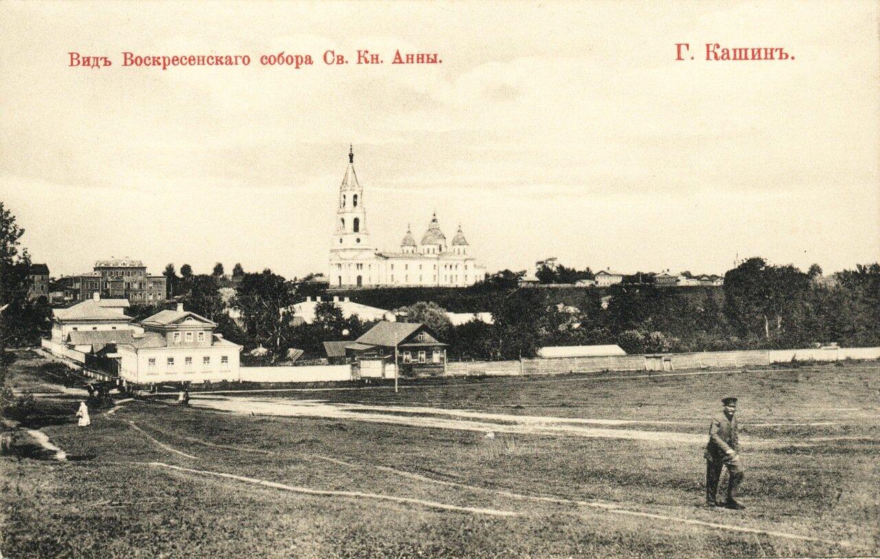 Вид Воскресенского собора Св. Кн. Анны