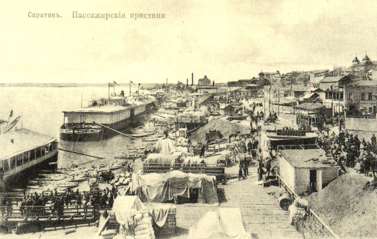 Пассажирские пристани