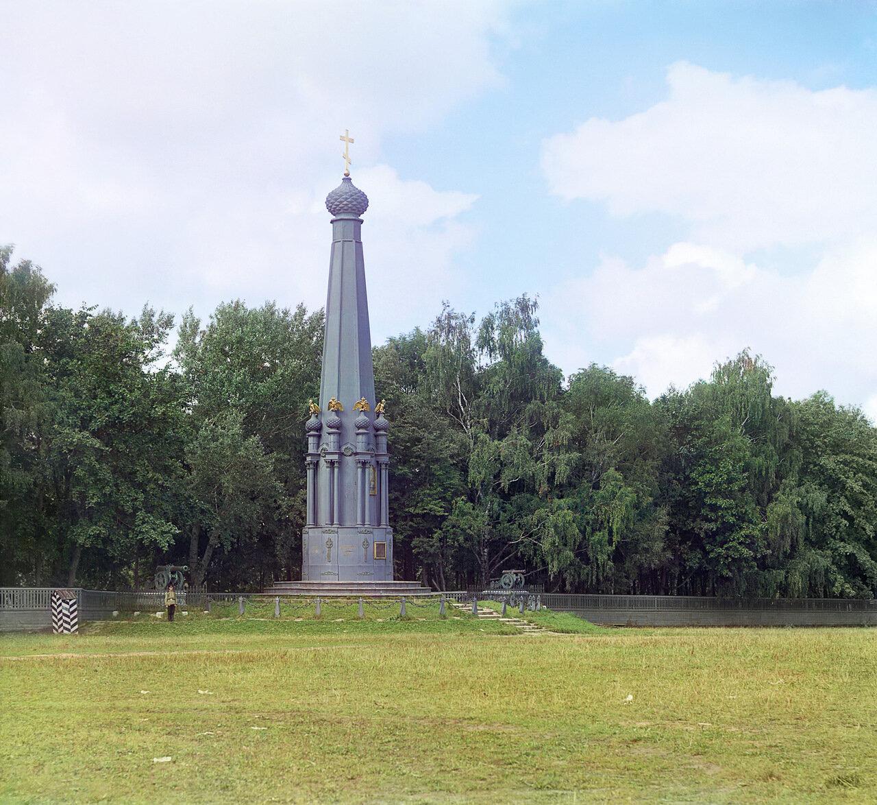 Памятник 1812 г.