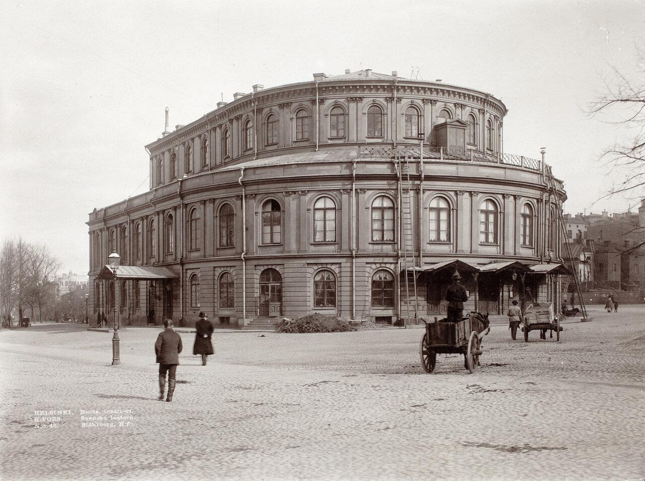 Шведская театр. 1906
