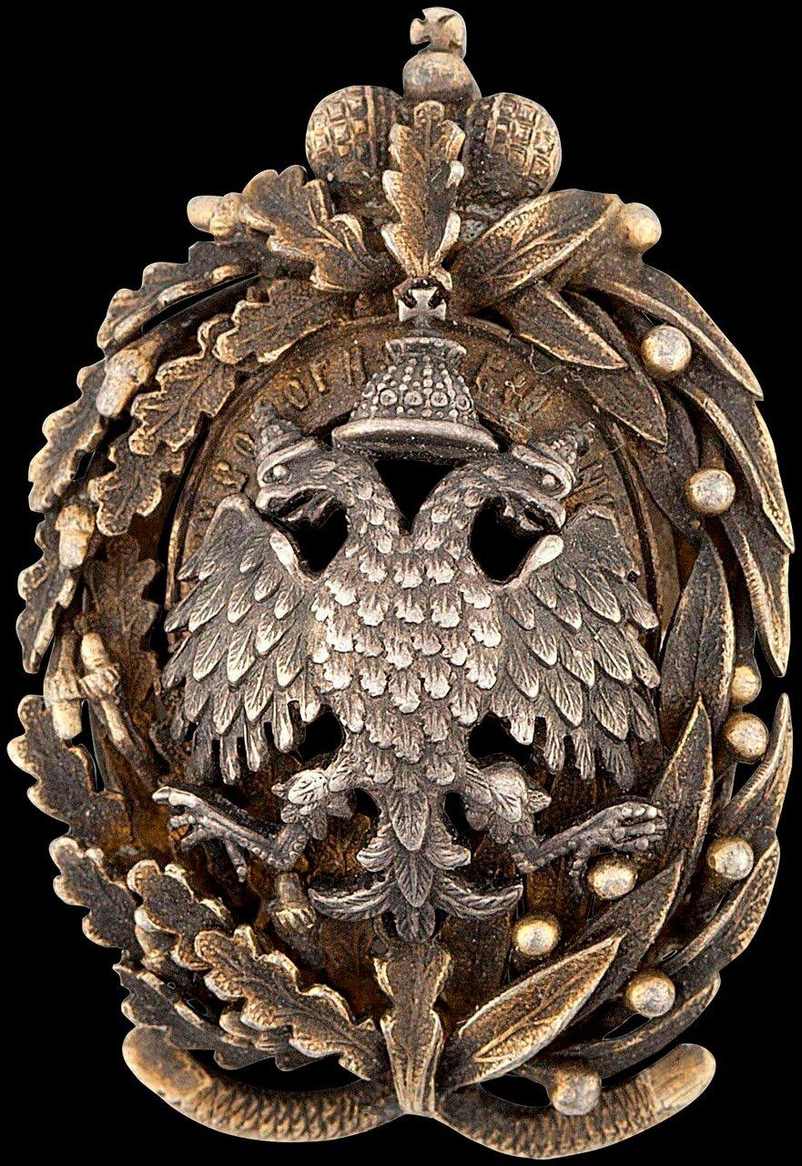 Знак для действительных членов Санкт-Петербургского Археологического института