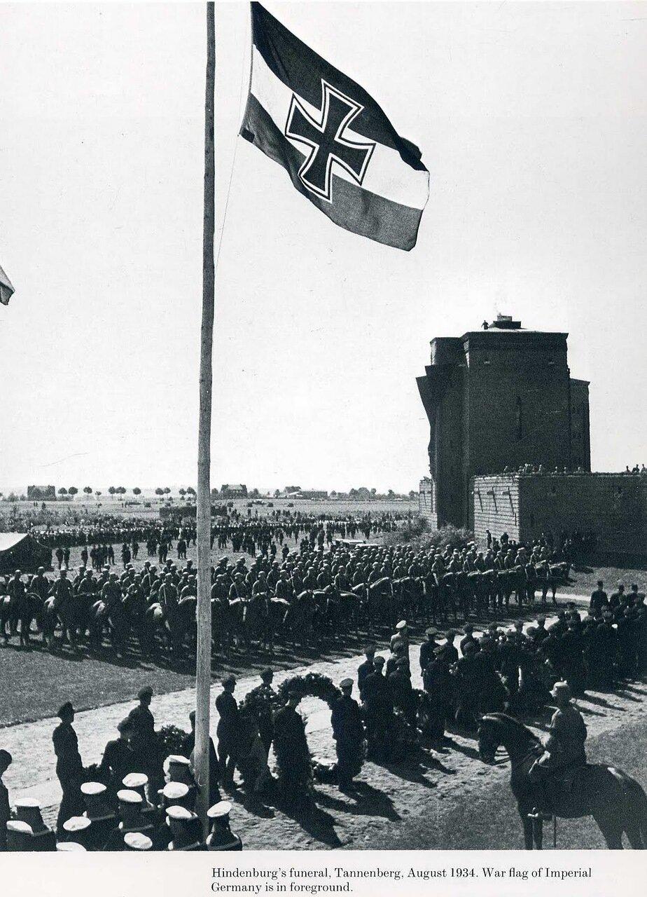 1934. Похороны Гинденбурга