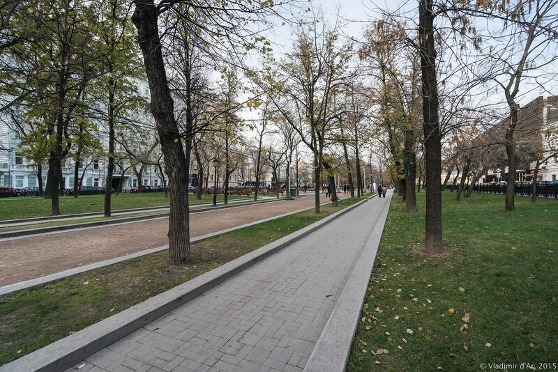 Тверской бульвар. Осень.
