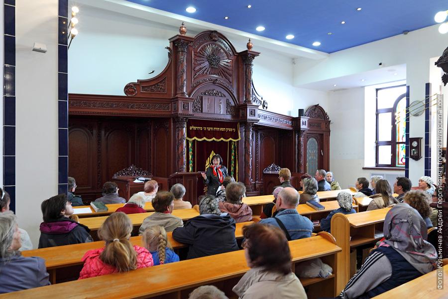 туристы в синагоге