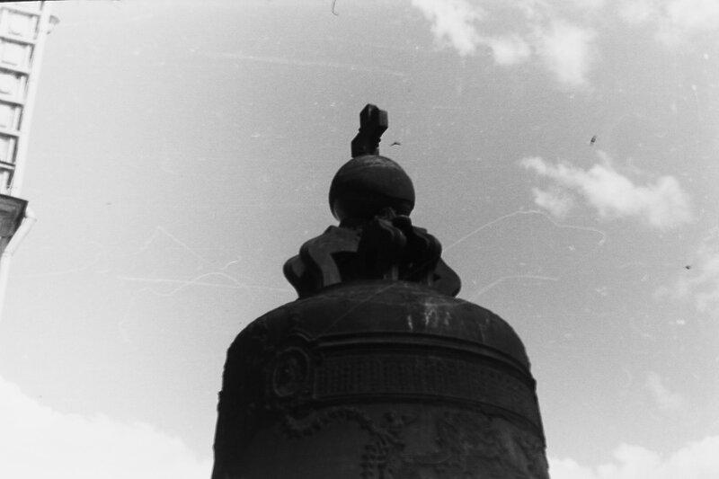 Облака над Царь Колоколом