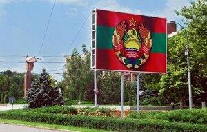 Жители ПМР смогут пройти курсы по изучению румынского языка