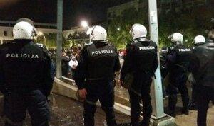 В Черногории произошли столкновения демонстрантов с полицией