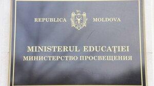 Большинство университетов в Молдове не имеют лицензии