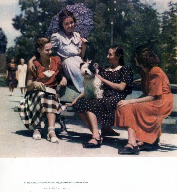 СССР 1953 года в цвете (ФОТО)