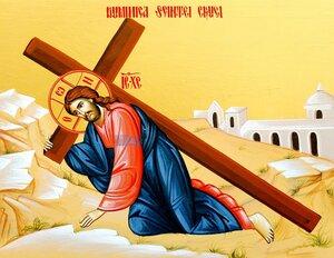 Duminica după Înălțarea Sf.Cruci
