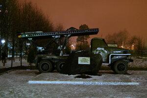 БМ-13Н Катюша и Вечный огонь, Мемориал Парк Победы, Краснознаменск