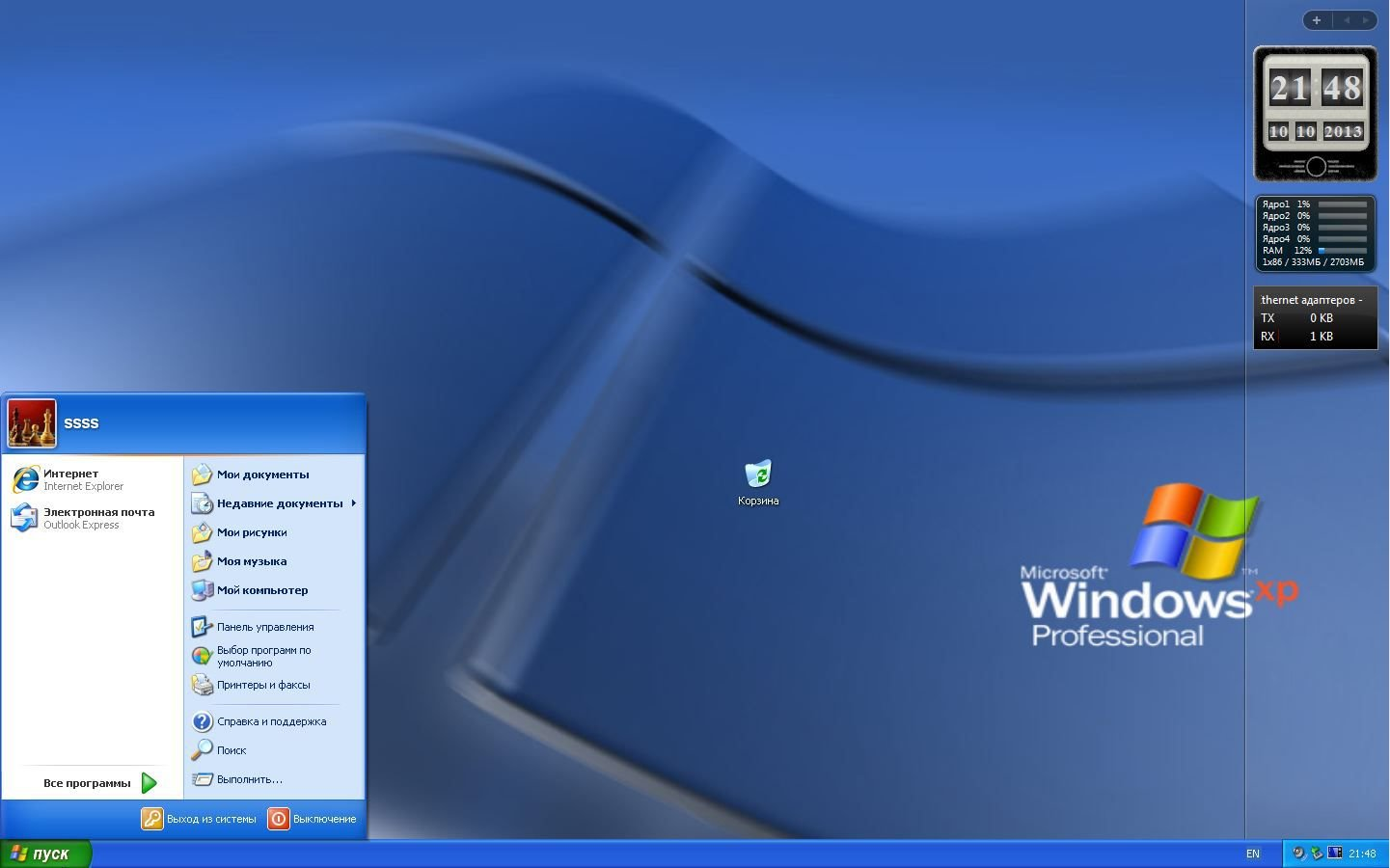 Windows xp pro sp3 integrated january 2015 by maherz + best themes.