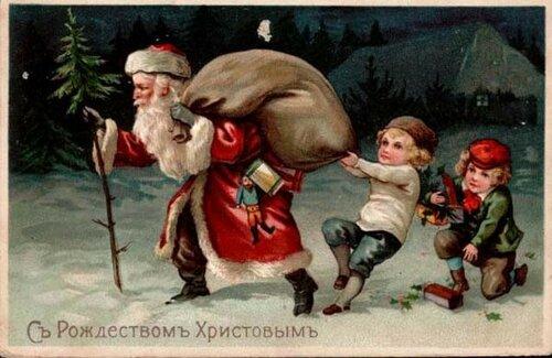 Рождественская открытка, до 1917 г.