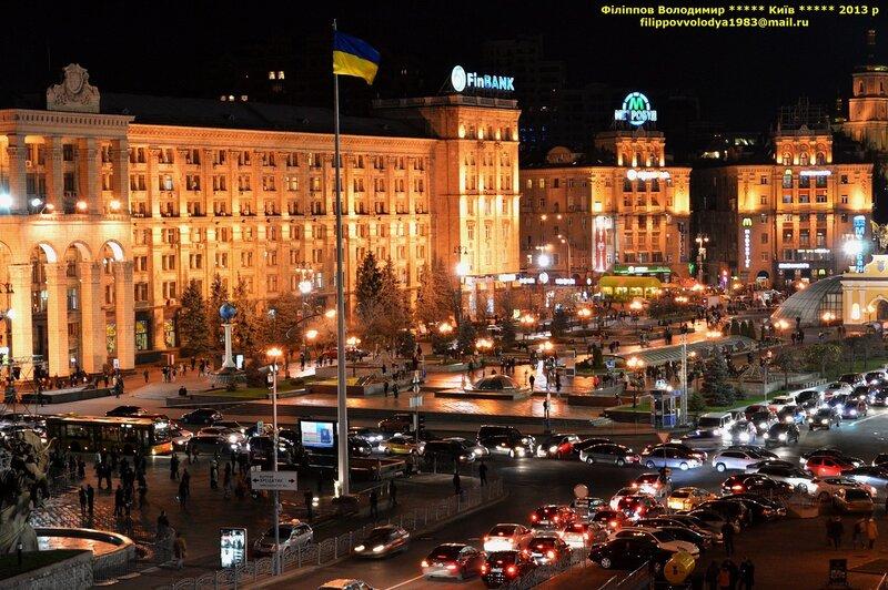 Площадь Независимости  город Киев.