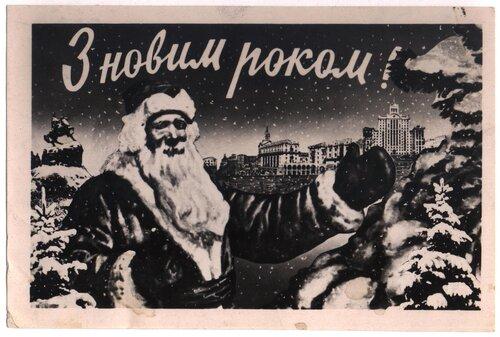 1958 Файвишевский И (1).jpg